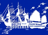 Delft-Jingdezhen: The Blue Revolution, 400 jaar Exchange